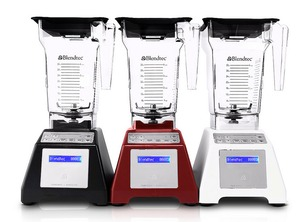 New Blendtec Home HP3A FourSide - Black HPA-621-20